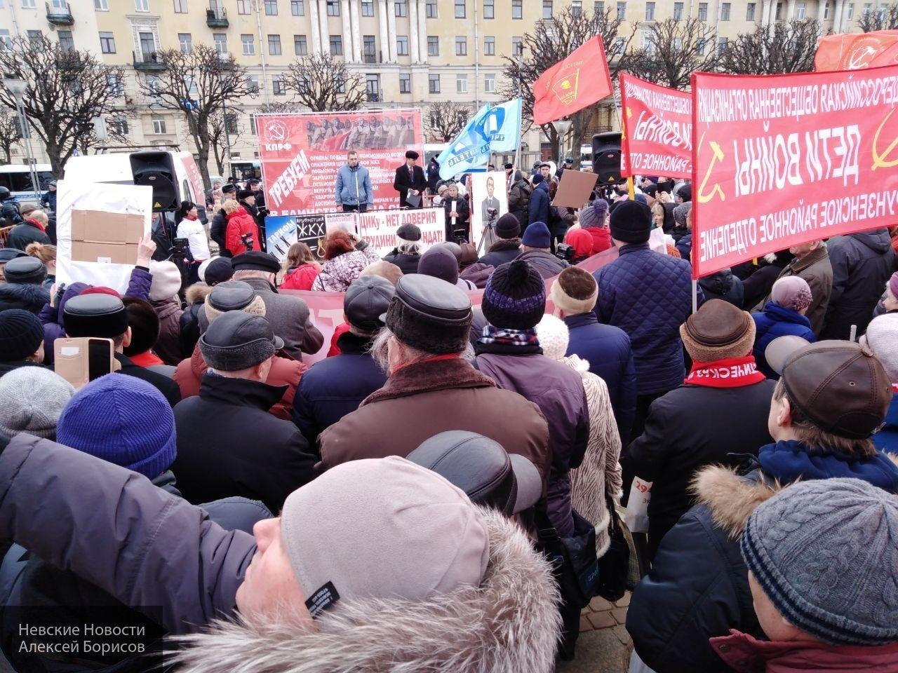 Сторонники КПРФ на митинге в Петербурге «перепутали» лозунги и заговорили о Грудинине