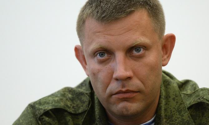 В Донецке совершено покушение на премьера ДНР Александра Захарченко