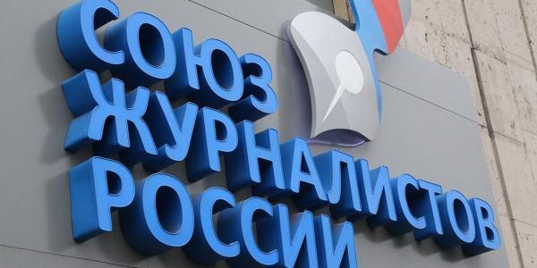 СЖР отреагировал на оскорбление Навальным волгоградских журналистов