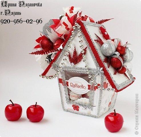 Мастер-класс Свит-дизайн Новый год Бумагопластика Моделирование конструирование Рафаэлкин Домик и Птичий цветок фото 17