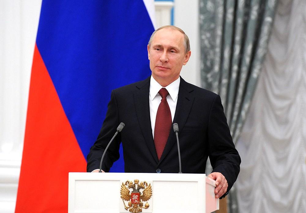 Путь России.