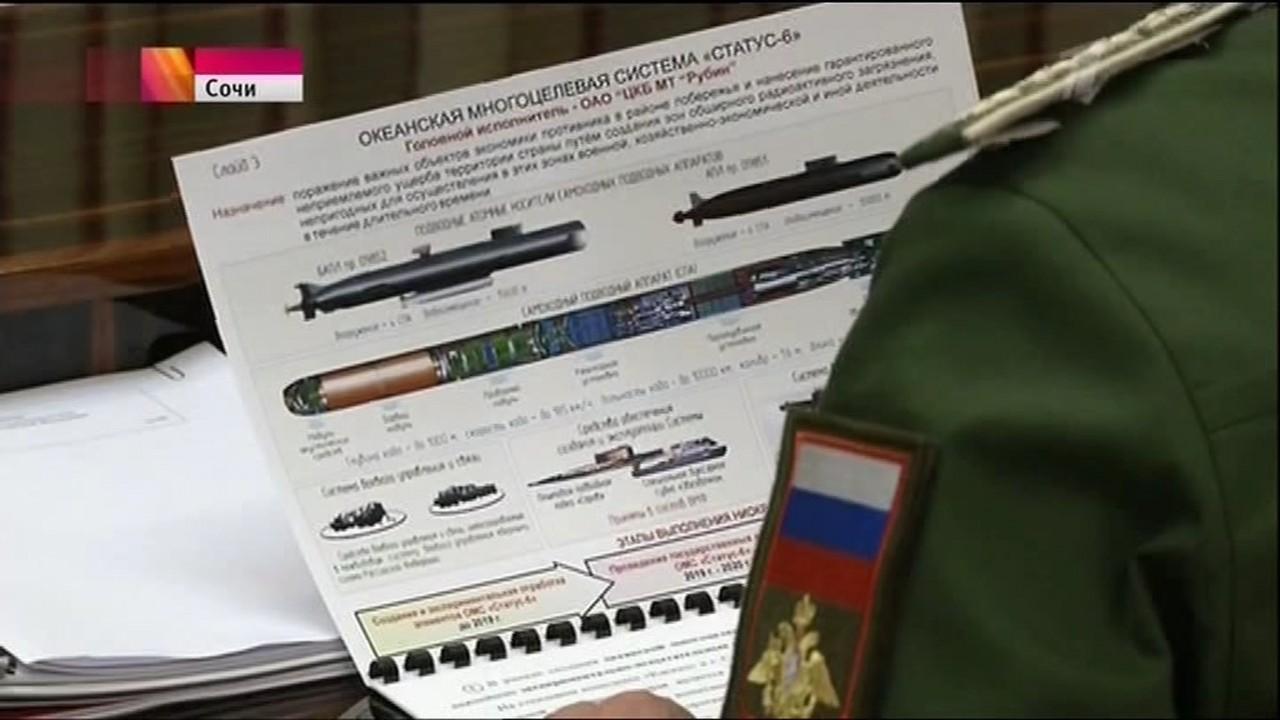 """Испытание подводного аппарата системы """"Статус-6"""" с подводной лодки """"Саров"""""""