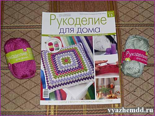 обзор журнала Рукоделие для дома