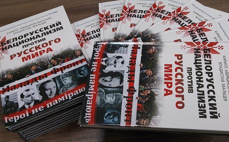 Лукашенко арестовал сторонников русского мира