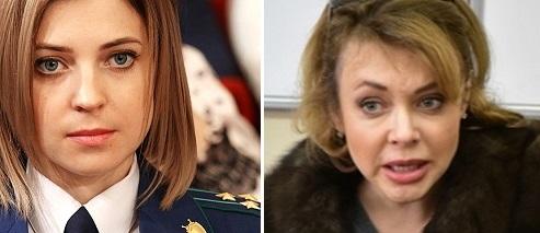 """Поклонская назвала Рынску """"мразью"""" и попросила СК РФ отреагировать"""