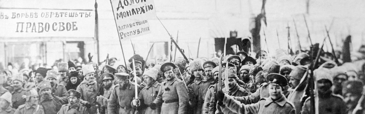 Россия неслась в пропасть… В этот день 100 лет назад началась Февральская революция