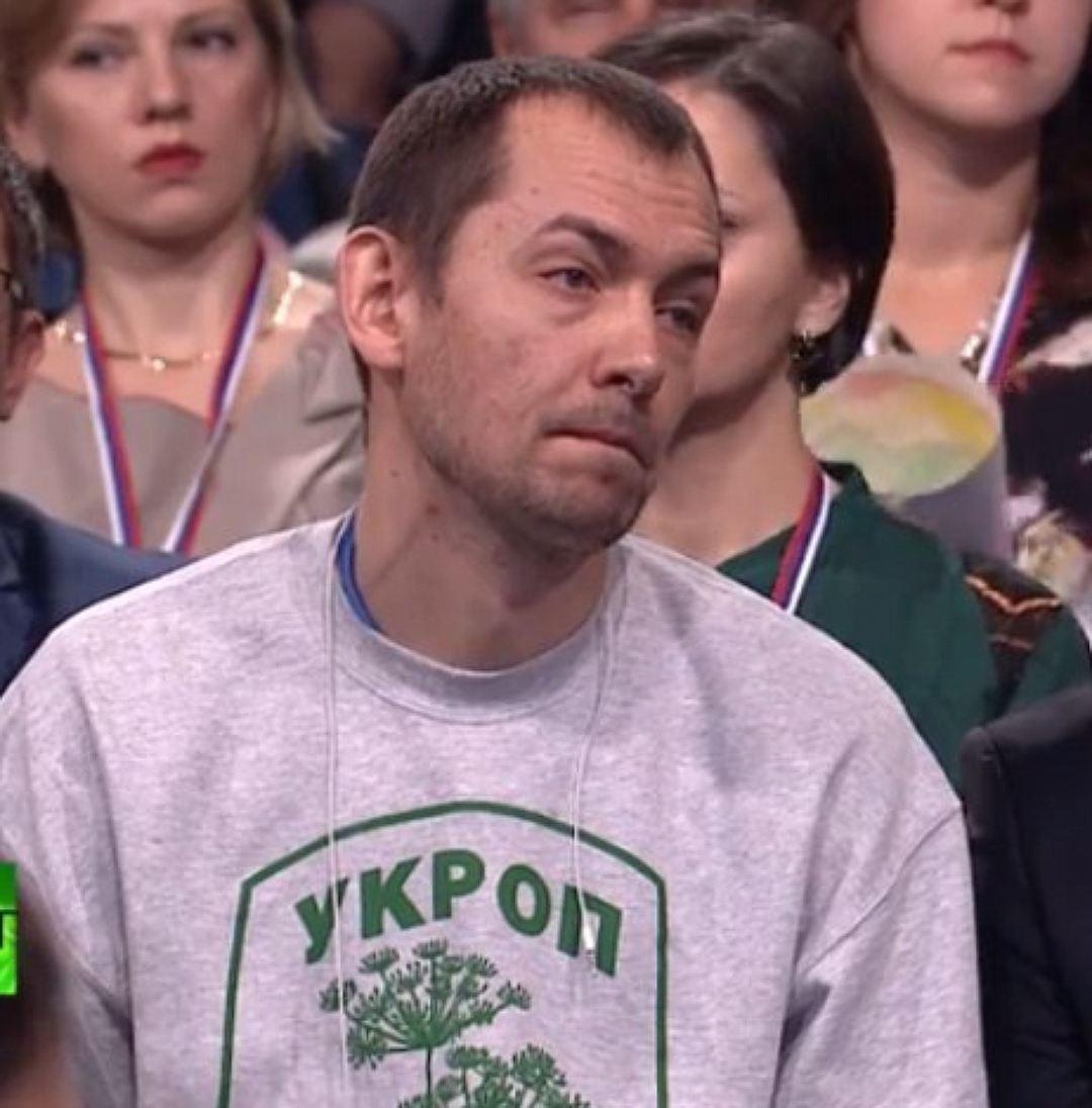 Русский журналист, украиньской свинье.