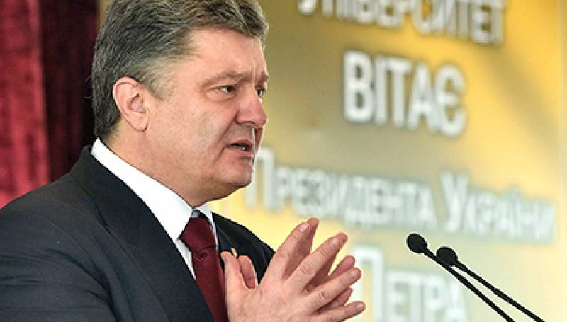 Лондон принуждает Порошенко вернуть России 3 миллиарда