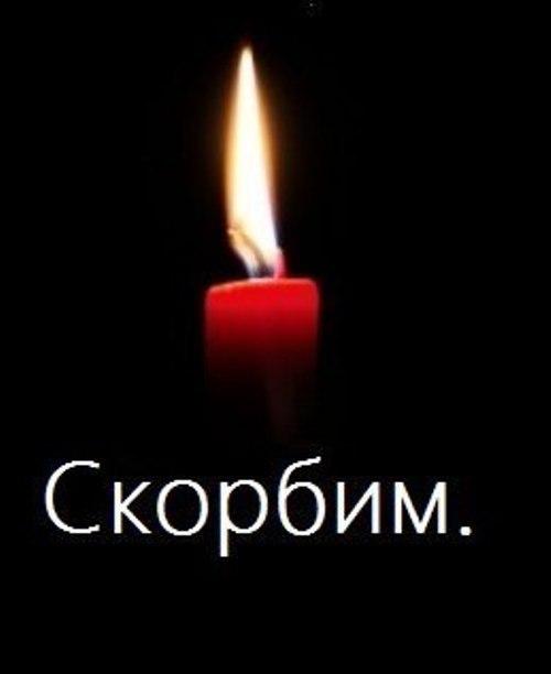 Донецк – скорбим… надо жить