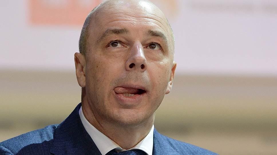 Силуанов пообещал обложить о…