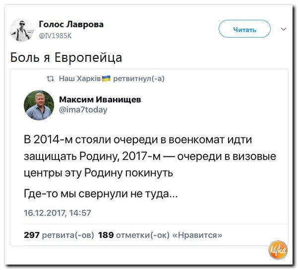 http://mtdata.ru/u3/photoD238/20438292856-0/original.jpg