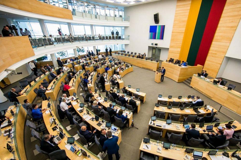 В парламенте Литвы создали группу друзей Дональда Трампа