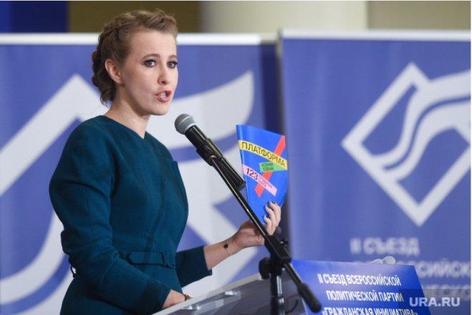 Собчак призвала Ройзмана защитить ее от уральского депутата, предложившего ее «опустить».