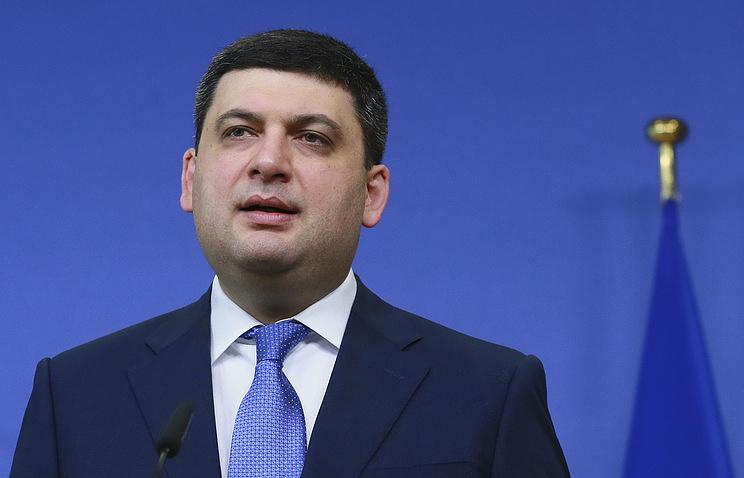 Гройсман: блокада Донбасса в…