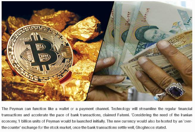 Иран запускает обеспеченную золотом криптовалюту, ЕС запускает новую платежную систему(аналог Swift)