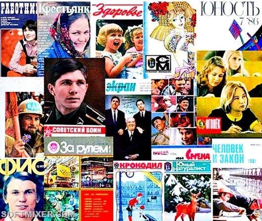 Самые популярные советские журналы