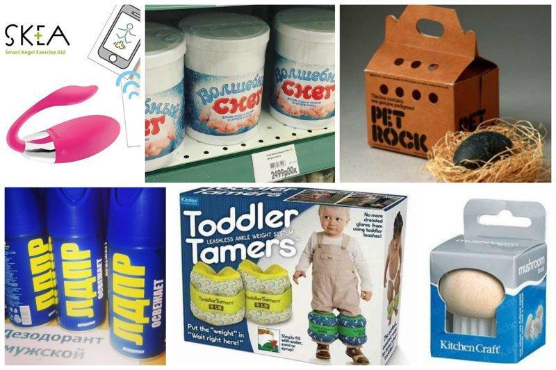 Бесполезные товары, которые никому не нужны, но их покупают