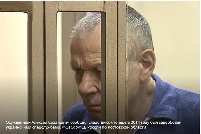 Украинец, планировавший устроить теракт в Ростове-на-Дону, получил 12 лет