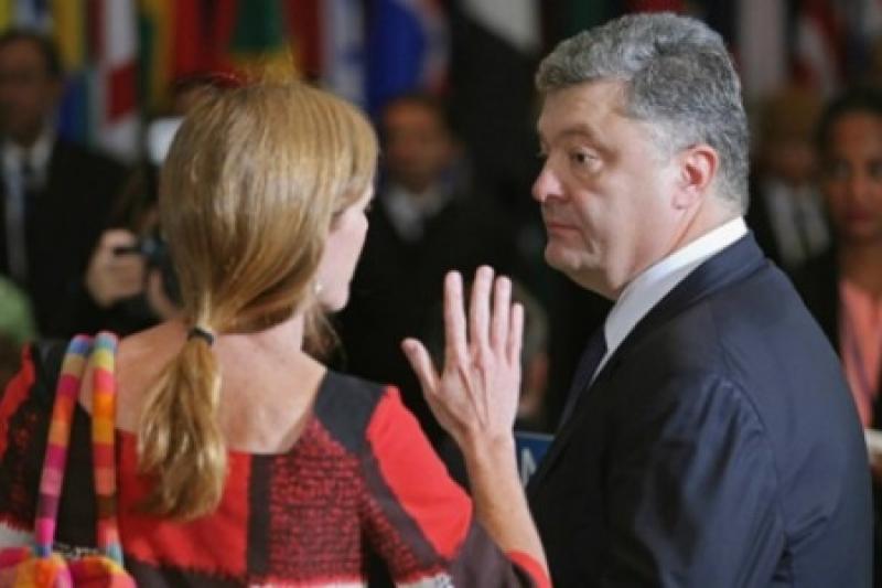 New York photoshoot Poroshenko was extremely frank