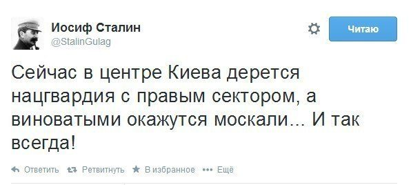 Украинские приколы