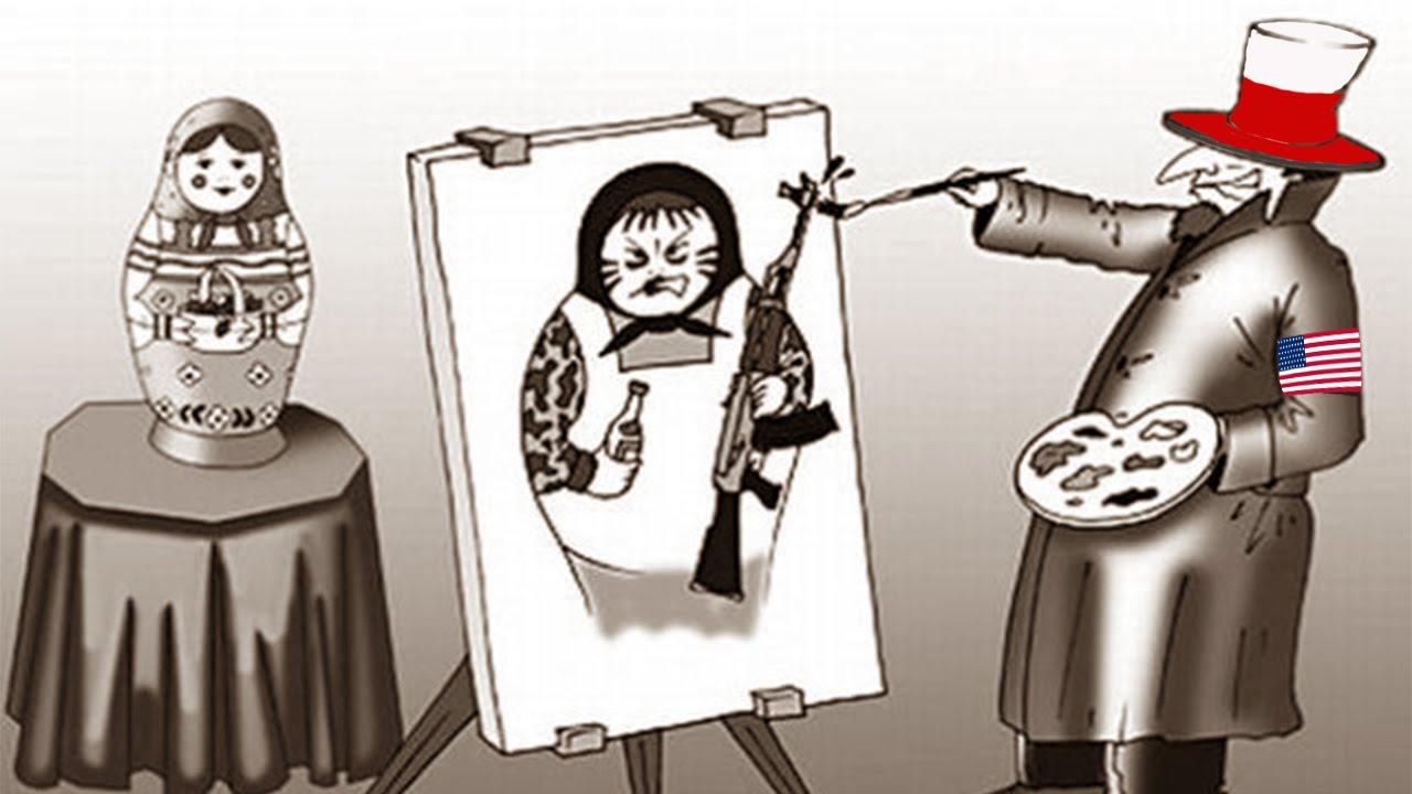 Русофобия: от паранойи к неп…