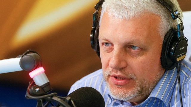 Australian: Убитый в Киеве журналист был критиком Путина