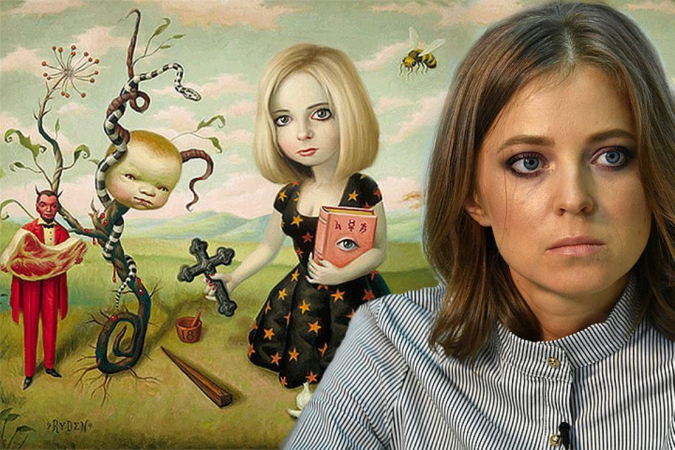 Откуда взялась Поклонская на картине американского художника, написанной еще в 1999 году?