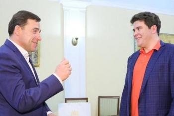 Денис Мацуев представит Екатеринбург в Париже