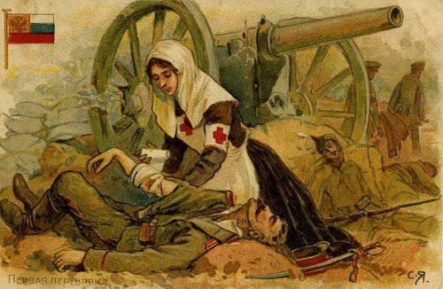 Белый платочек и крест на груди…Военная медицина России в 1914-1917 гг. была одной из лучших в мире