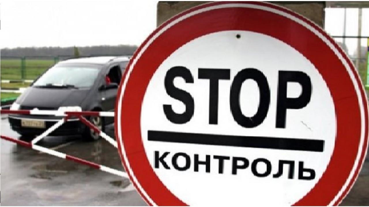 Ответ Украине: полная изоляция, граница и переговоры закрыты
