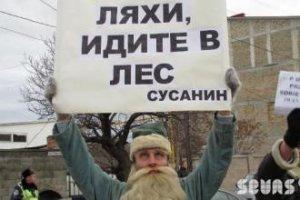Польша попросила США надавить на Россию по делу о катастрофе самолета Качиньского