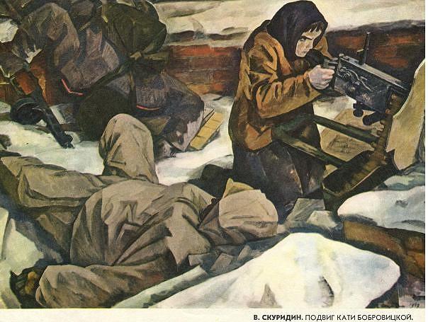 О том, как деревенская девочка заменила раненого бойца и огнём из его пулемёта уничтожила до 50 фашистов...