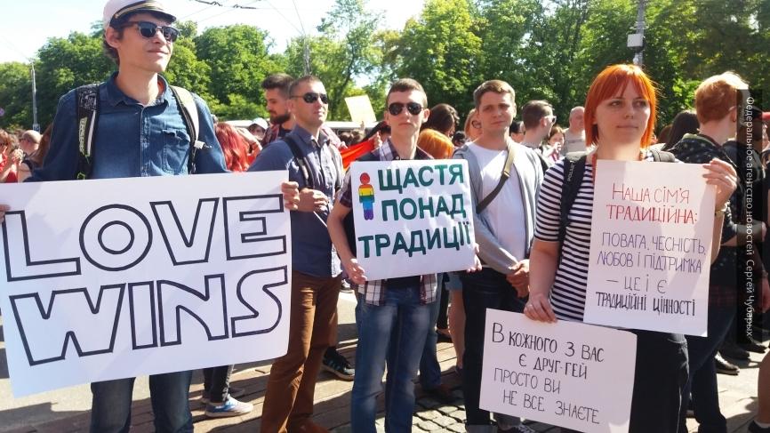 На пути в Европу: украинские геи готовятся к схватке с «натуралами»