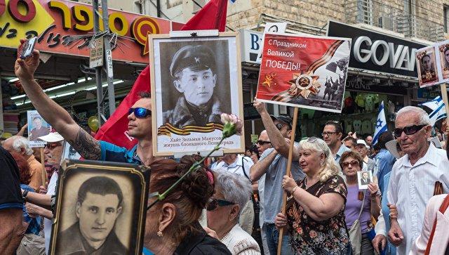 В Израиле День Победы 9 мая будет государственным праздником