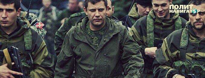 На гипотетических украинских выборах Захарченко побеждает Порошенко