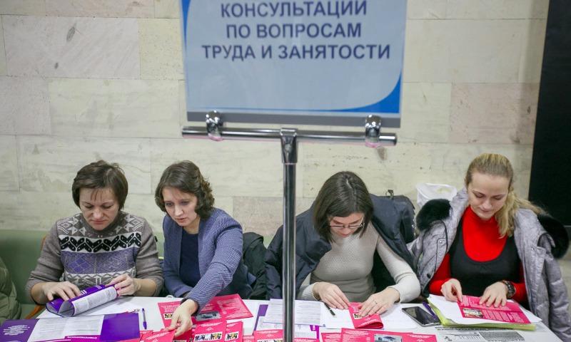 Денег нет,безработных тоже: Российское правительство решило оставить размер пособия по безработице на прежнем уровне