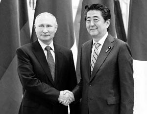 Почему Япония спешит подписать мирный договор с Россией?