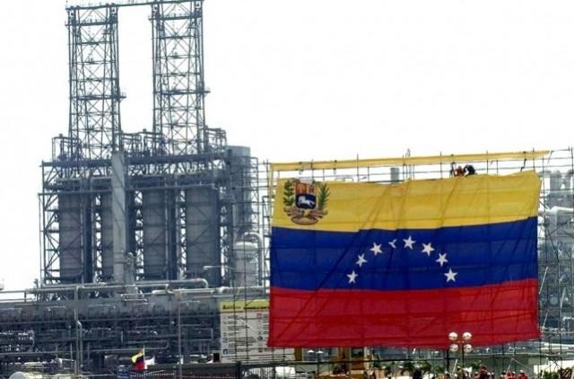 Венесуэльская оппозиция объя…