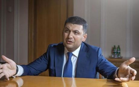 Гройсман заявил, что Саакашвили не оправдал надежд Украины