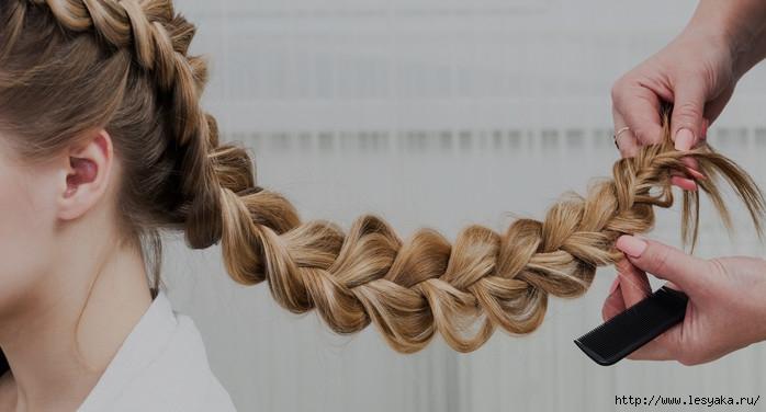 Сниться плетут косы