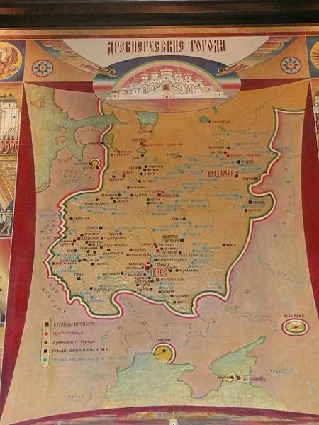 Радянська концепція вважає київську русь етнічною основою єдиної давньоруської народності