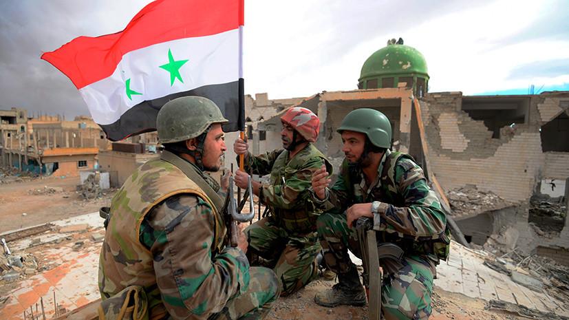 «Это конец халифата»: сирийские военные заявили о захвате последнего оплота ИГ