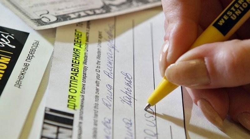 Госдума РФ принимает решение ограничить денежные переводы на Украину