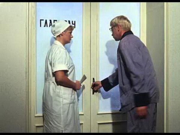 Шурик пытается войти в открытую дверь. Кадр из фильма.