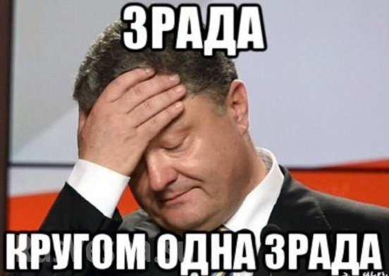 В Белом доме не подтвердили визит Порошенко в Вашингтон