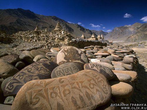 Самые невероятные археологические открытия