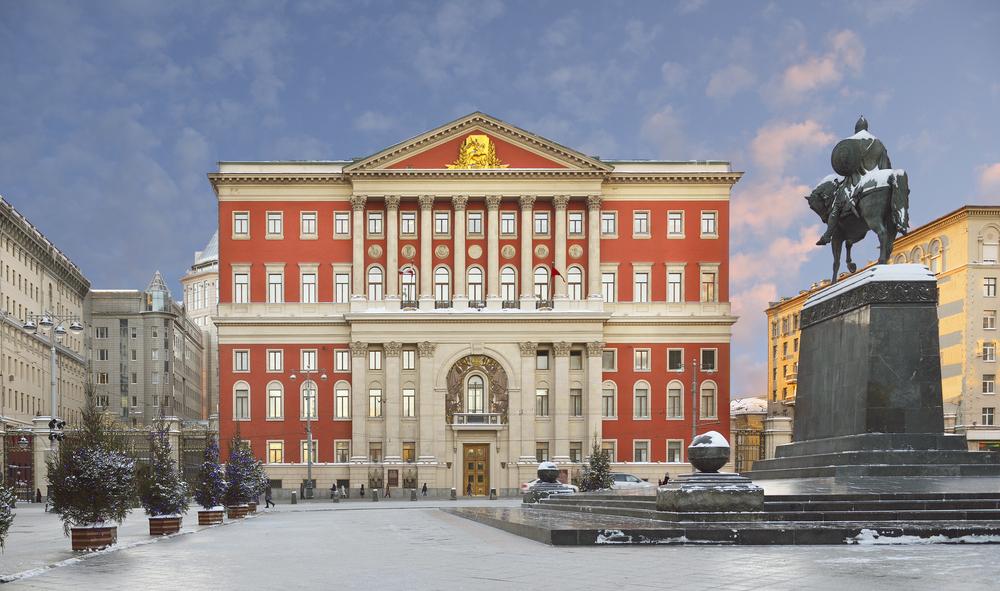 В департаменте экономической политики Москвы назвали приоритетные направления работы