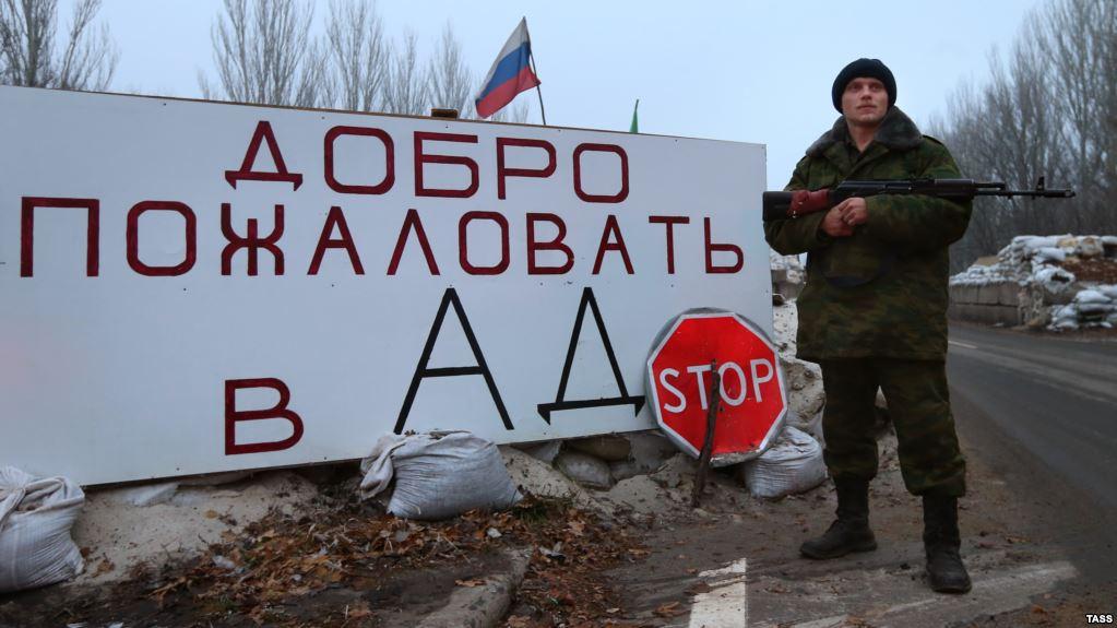 РФ направила в СБ ООН резолюцию о размещении миротворцев в Донбассе