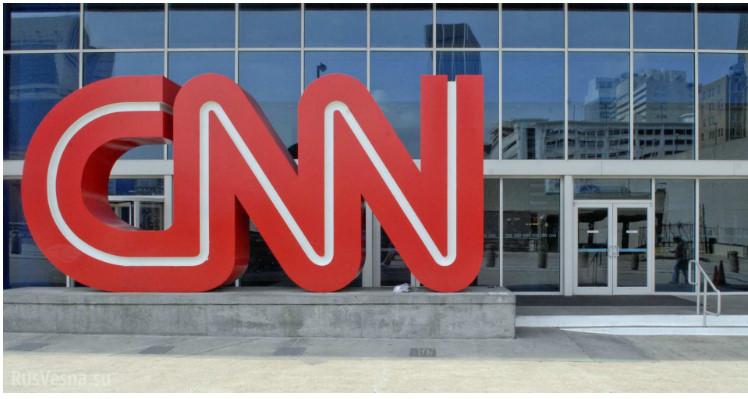 Трамп был прав: в США опубликовали доказательства лжи CNN