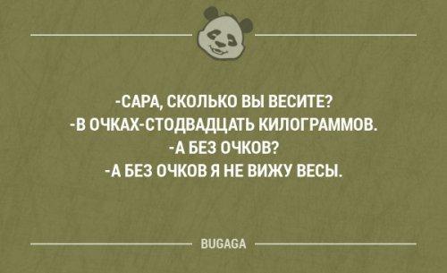 Свежая подборка приколов прямо из Одессы  (18 шт)